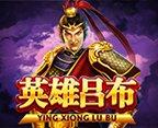 Ying Xiong Lu Bu Skywind